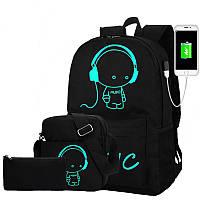 Школьный городской Рюкзак со светящимся мальчиком + подарок сумка и пенал! Код 15-6755
