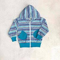 """Кофта на молнии детская """"Полоска"""", цвет: синий"""
