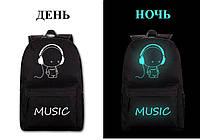 Школьный городской Рюкзак со светящимся мальчиком + подарок сумка и пенал! Код 15-6757