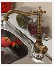 Смеситель на кухню кухонный для мойки латунный 0001