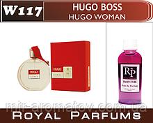 """Жіночі парфуми на розлив Royal ParfumsHugo Boss Hugo woman"""" №117 100мл"""