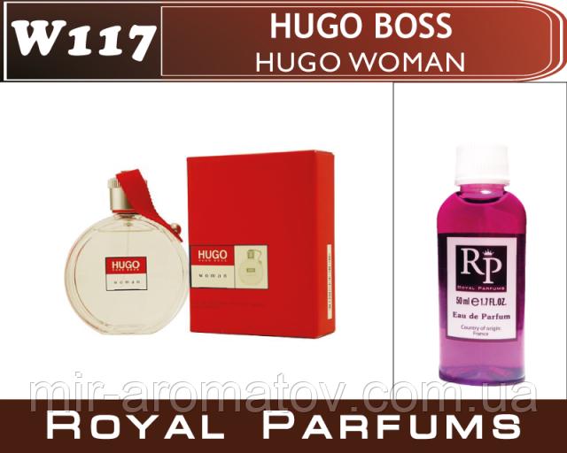 """Женские духи на разлив Royal ParfumsHugo Boss """"Hugo woman""""   №117 100мл"""