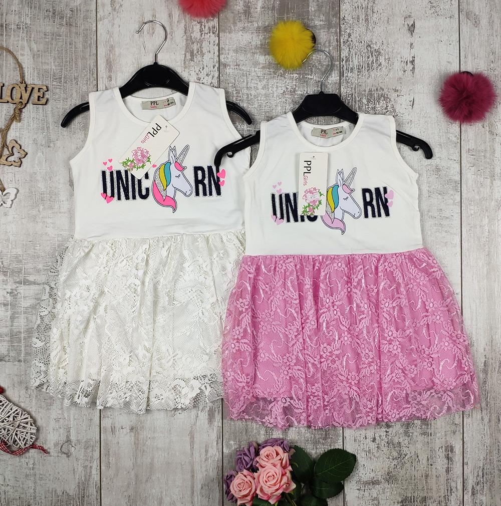 Плаття дитячі літні трикотажні PPL 452