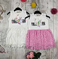 Плаття дитячі літні трикотажні PPL 452, фото 1