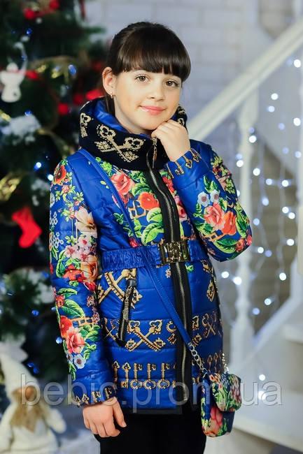Куртка «Ключик-весна» 2 цвета Рост:122 см