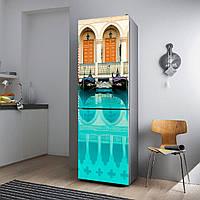 """Виниловая наклейка на холодильник.""""Венеция"""", фото 1"""