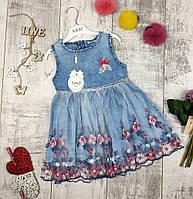Платья детские на лето джинсовые Sani №9473
