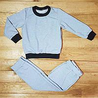 Костюм детский 2-х нитка, цвет: серый