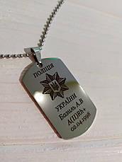 Армейский жетон с гравировкой на подарок парню!, фото 3