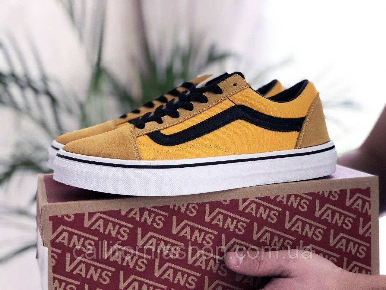 Мужские желтые замшевые кеды Vans Old Skool Ванс, Реплика