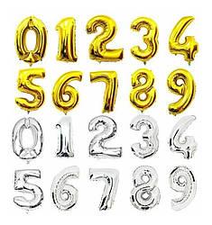 Фольгированная цифра 1 метр с гелием, укажите цифру и цвет в комментарии