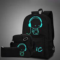 Школьный городской Рюкзак со светящимся мальчиком + подарок сумка и пенал! Код 15-6778