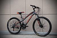 """Подростковый горный велосипед Oskar 24""""FLAME серый"""