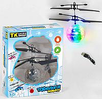 Летающий диско шар от руки | «TK Union Group»