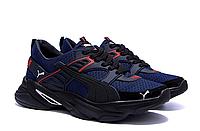 Мужские летние кроссовки сетка Puma синие (реплика)