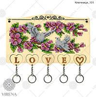 Ключница под вышивку бисером или крестиком Ключница-101