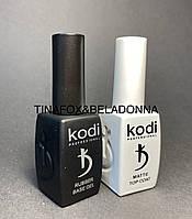 База каучуковая и матовый топ для ногтей Kodi Professional, по 12 мл