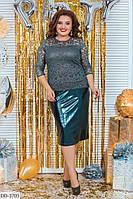 Женский костюм большого размера гипюровая кофта и юбка. Размер: 48, 50, 52, 54, 56, 58, 60.