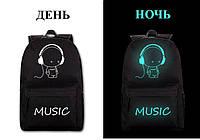 Школьный городской Рюкзак со светящимся мальчиком + подарок сумка и пенал! Код 15-6805