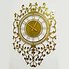 """Годинники настінні металеві """"Elite Gold"""" 70 см, фото 2"""