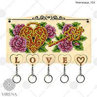 Ключница под вышивку бисером или крестиком Ключница-103