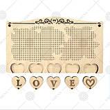 Ключниця під вишивку бісером чи хрестиком Ключниця-103, фото 2