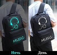 Школьный городской Рюкзак со светящимся мальчиком + подарок сумка и пенал!  Код 15-6768