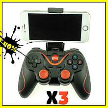 Безпровідний геймпад Bluetooth джойстик X3