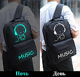 Школьный городской Рюкзак со светящимся мальчиком + подарок сумка и пенал!  Код 15-6774, фото 4