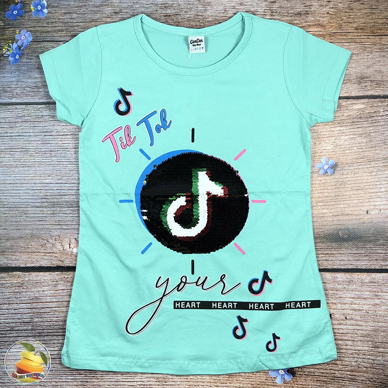 Подростковая футболка длядевочки Размеры: 134,140,146,152 см (20243-1)