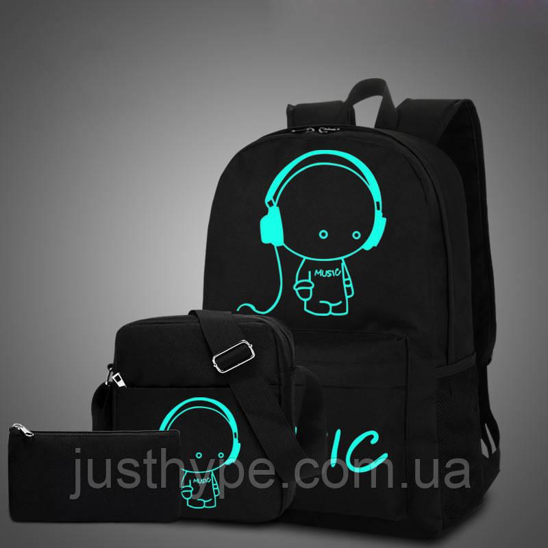 Школьный городской Рюкзак со светящимся мальчиком + подарок сумка и пенал!  Код 15-6794