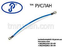 Трубка топливная низкого давления 240-1104160-01 (1050 мм)