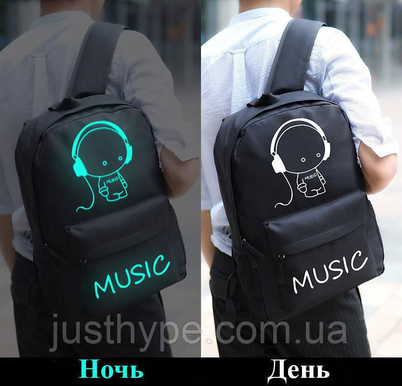 Школьный городской Рюкзак со светящимся мальчиком + подарок сумка и пенал!  Код 15-6800