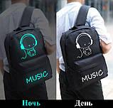 Школьный городской Рюкзак со светящимся мальчиком + подарок сумка и пенал!  Код 15-6807, фото 4