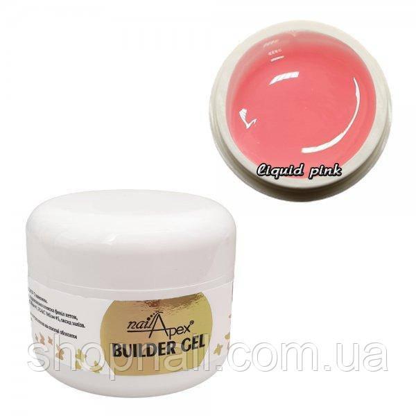 Гель Без опила Liquid Pink Nailapex, нежного розового цвета (50мл.)
