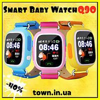 Детские Умные смарт часы с GPS Smart baby watch Q90, фото 1