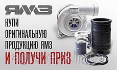 Комплект  поршневой 01-М ,А- 41  Ярославль, фото 3
