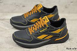 Мужские кожаные кроссовки Reebok (Реплика) (Код: R16 с/р  ) ►Размеры в наличии [40,41,42,43,44]