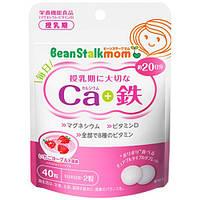 Bean Stalk Mom кальций, железо, витамины для кормящих мам  вкус йогурт 40 таб. на 20 дней