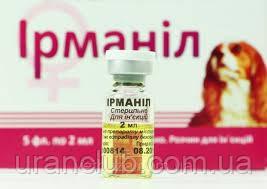 Ирманил 2мл инъекц (эстрадиол,аналог Ализина/Месалина),Фарматон