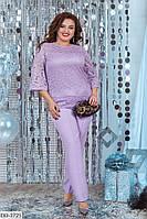 Женский костюм большого размера гипюровая кофта и брюки. Размер: 48, 50, 52, 54, 56, 58, 60, 62.