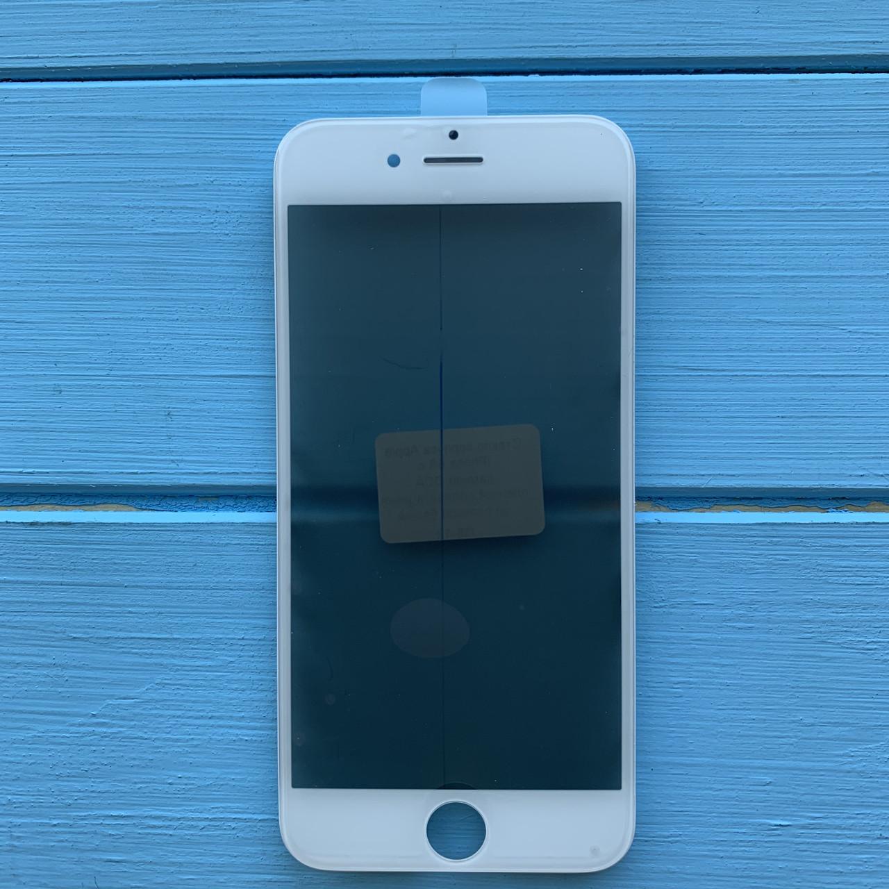 Стекло корпуса Apple iPhone 6S с рамкой, OCA пленкой, поляризационной пленкой White