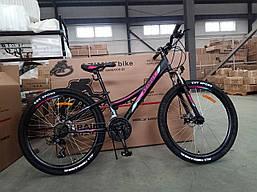 Подростковый велосипед 26 дюйма 15 рама Navigator белый черный