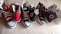 Кеды Converse All Star мужские и женские низкие и высокие Конверсы