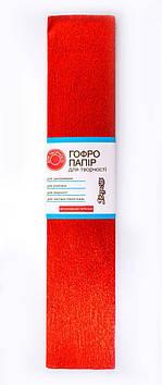 """Папір гофра метал. 2м х50см 20% """"1В"""" №703004 (червоний)(10)"""