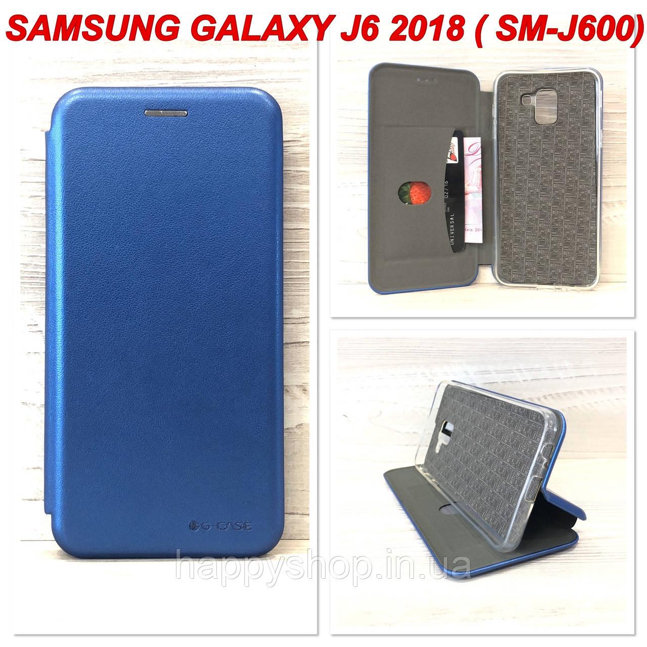 Чехол-книжка G-Case для Samsung Galaxy J6 2018 (SM-J600) Синий