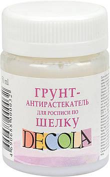 """Грунт-антирозтікач """"Decola"""" 50мл №352259/0032 ЗХК"""