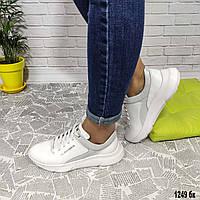 Белые женские кожаные кроссовки, фото 1