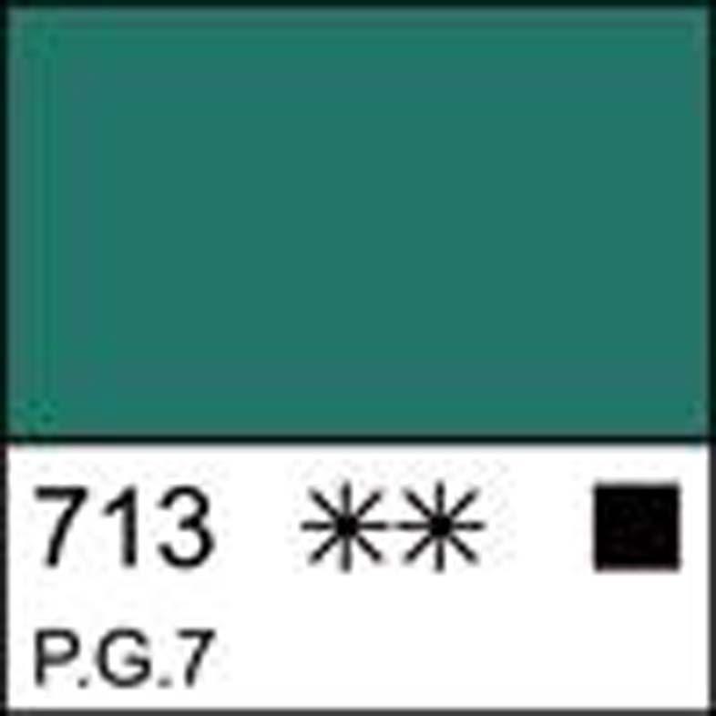 """Фарба темперн. """"Мастер-класс"""" смарагдово-зелен. 46мл №351798 ЗХК"""