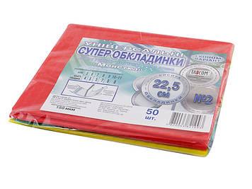 """Обклад. для підручн. та книг """"Монетка"""" Економ №2 №1705-ТМ(50)500)"""
